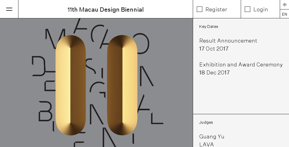 Webby Award Winner - 11th Macau Design Biennial