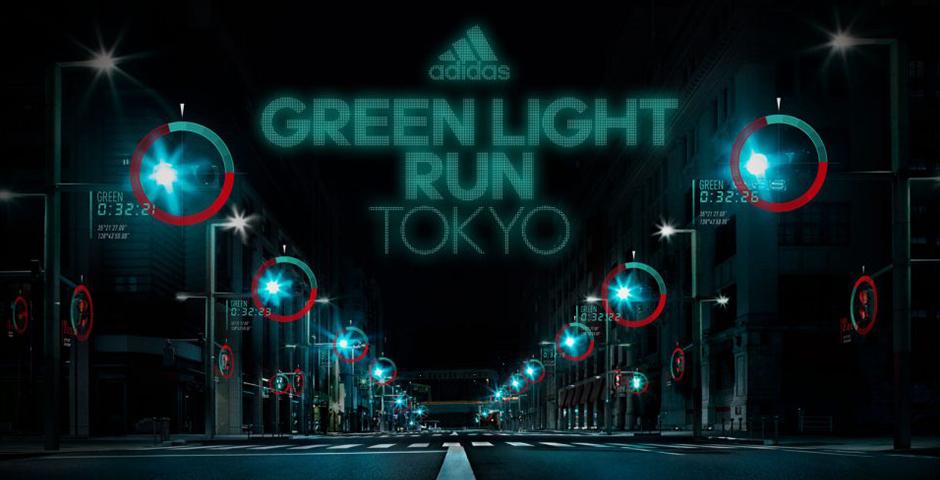 Webby Award Winner - GREEN LIGHT RUN