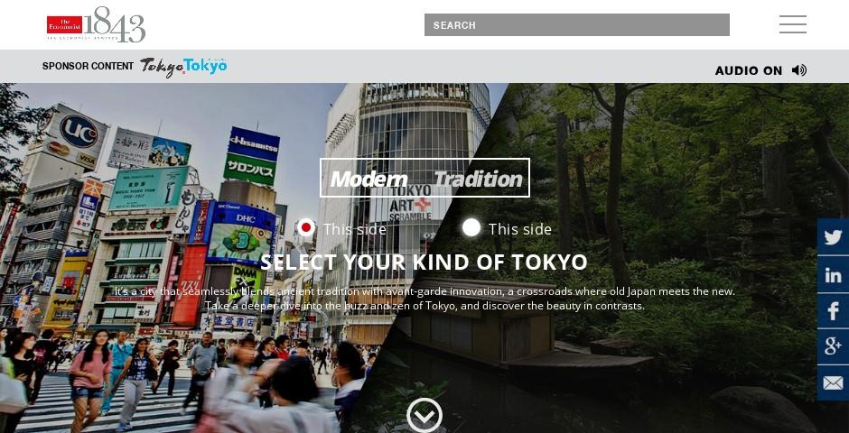 Nominee - Tokyo: Modern Tradition
