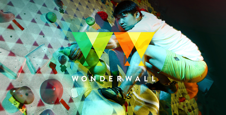 2018 Webby Winner - WONDERWALL