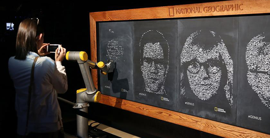 Nominee - Genius Chalkboard