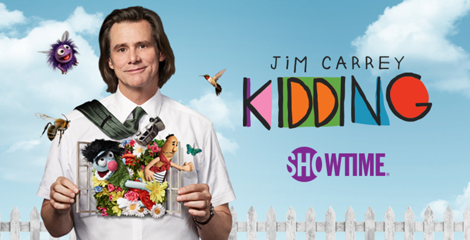 Nominee - SHOWTIME NETWORK: Kidding: Say it with a smile