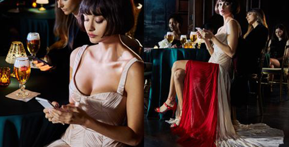 People's Voice / Webby Award Winner - Harper's Bazaar + Stella Artois: A Night Untethered