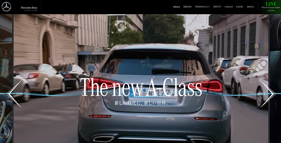 Nominee - Mercedes-Benz The new A-Class SpecialSite(Japan)