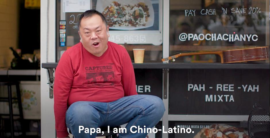 Webby Award Winner - Chinese Latinos Explain Chino-Latino Food