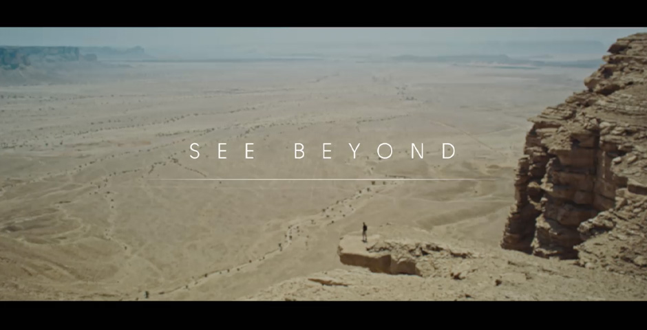 Nominee - See Beyond