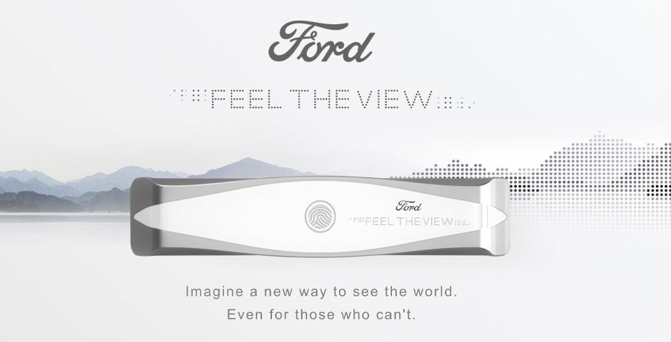 Webby Award Winner - Feel the View