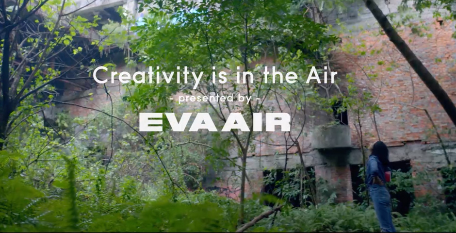 Webby Award Nominee - Creativity Is In The Air