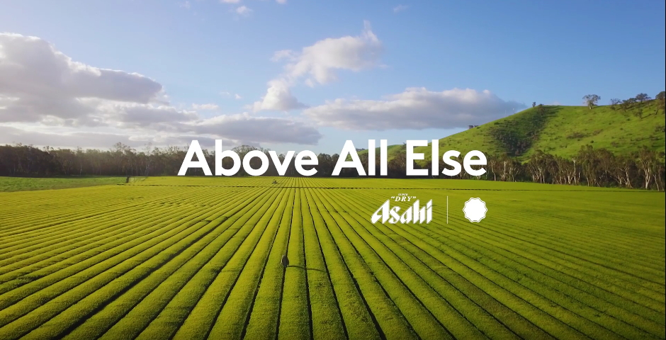 - Broadsheet & Asahi – Above All Else
