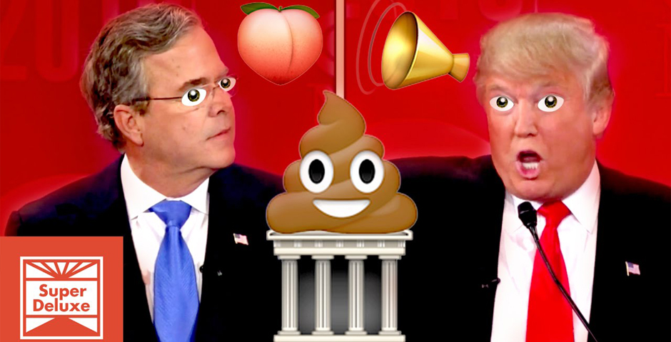 "Honoree - ""Trump Has No Chill At The 9th GOP Debate"" by Vic Berger"