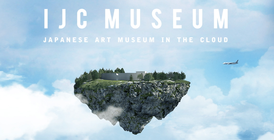 Nominee - MUSEUM IN THE CLOUD